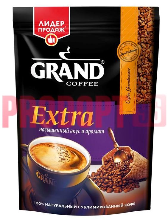 Что добавляют в растворимый кофе